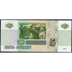 Россия 5 рублей 1997 - UNC