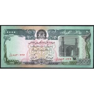 Афганистан 10000 афгани 1993 - UNC