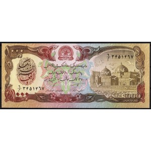 Афганистан 1000 афгани 1991 - UNC