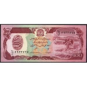 Афганистан 100 афгани 1979 - UNC
