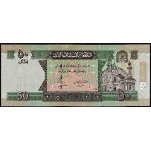 Афганистан 50 афгани 2010 - UNC