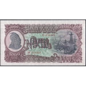 Албания 1000 лек 1957 - UNC