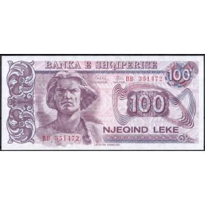 Албания 100 лек 1994 - UNC