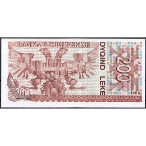 Албания 200 лек 1996 - UNC
