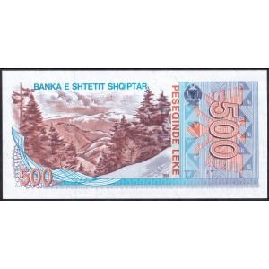 Албания 500 лек 1996 - UNC