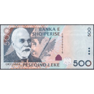 Албания 500 лек 2007 - UNC