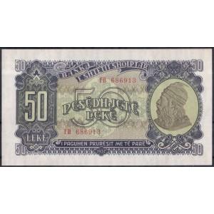 Албания 50 лек 1957 - UNC