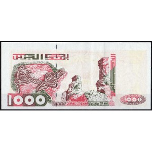 Алжир 1000 динаров 1998 - UNC