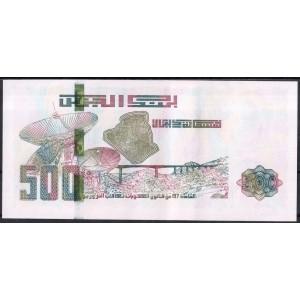 Алжир 500 динаров 2018 - UNC