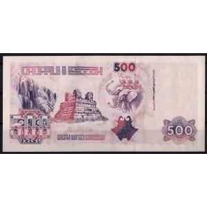 Алжир 500 динаров 1992 - UNC