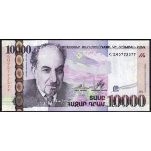 Армения 10000 драмов 2012 - UNC
