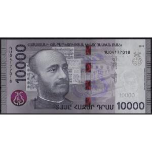 Армения 10000 драмов 2018 - UNC
