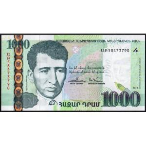 Армения 1000 драмов 2015 - UNC