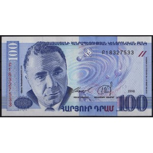 Армения 100 драмов 1998 - UNC