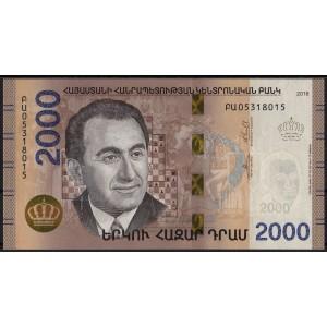 Армения 2000 драмов 2018 - UNC