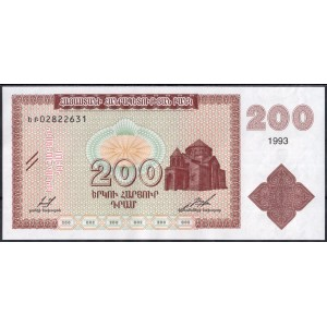 Армения 200 драмов 1993 - UNC