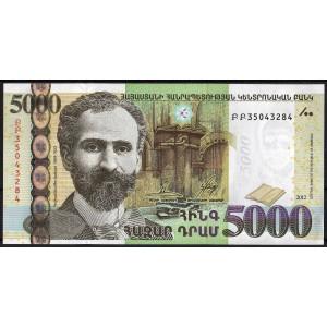 Армения 5000 драмов 2012 - UNC