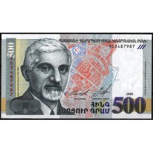 Армения 500 драмов 1999 - UNC
