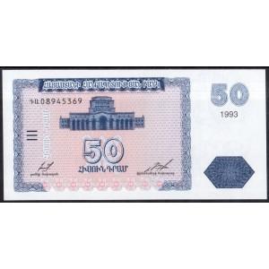 Армения 50 драмов 1993 - UNC