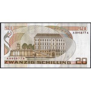 Австрия 20 шиллингов 1986 - UNC