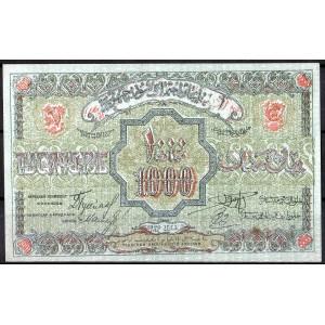 Азербайджан 1000 рублей 1920 - AUNC