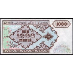 Азербайджан 1000 манат 1993 - UNC