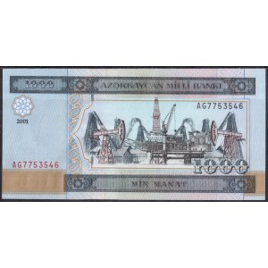 Азербайджан 1000 манат 2001 - UNC