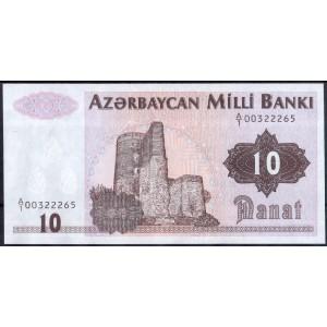 Азербайджан 10 манат 1992 - UNC
