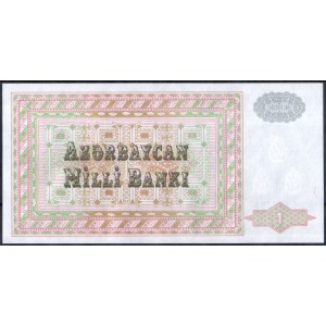 Азербайджан 1 манат 1992 - UNC