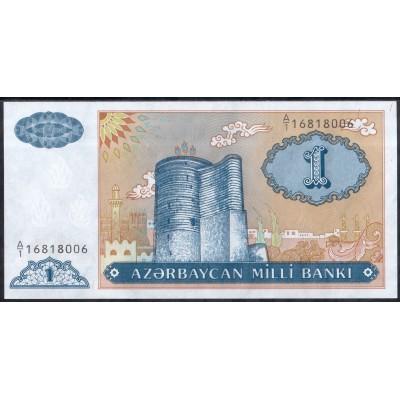 Азербайджан 1 манат 1993 - UNC