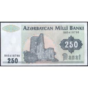 Азербайджан 250 манат 1992 - UNC