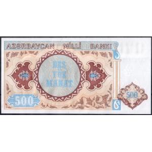 Азербайджан 500 манат 1993 - UNC