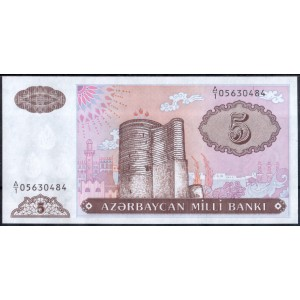 Азербайджан 5 манат 1993 - UNC