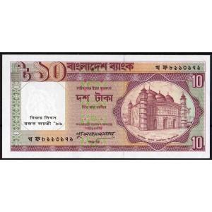 Бангладеш 10 так 1996 - (1) - UNC