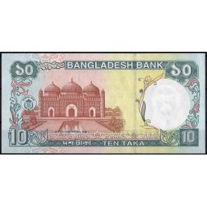 Бангладеш 10 так 1996 - (2) - UNC