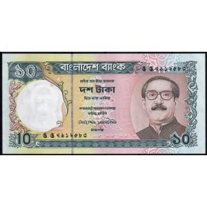 Бангладеш 10 так 1997 - UNC