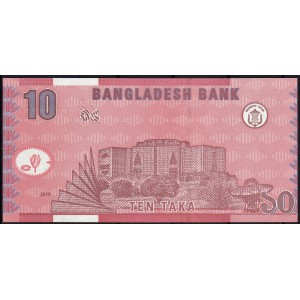 Бангладеш 10 так 2010 - UNC