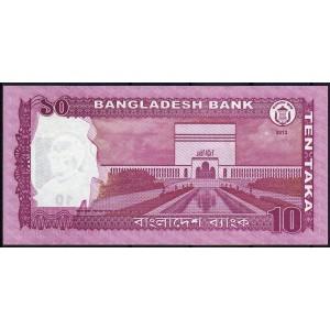 Бангладеш 10 так 2013 - UNC