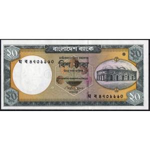 Бангладеш 20 так 2006 - UNC