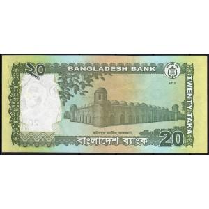 Бангладеш 20 так 2012 - (2) - UNC