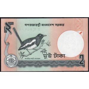 Бангладеш 2 така 1988 - UNC