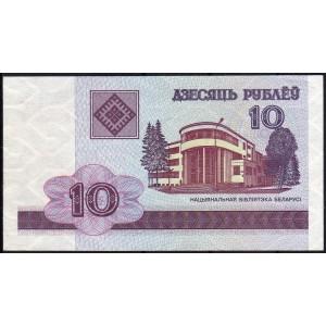 Беларусь 10 рублей 2000 - UNC