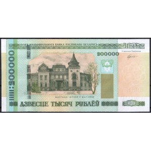 Беларусь 200000 рублей 2000 - UNC