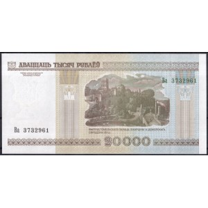 Беларусь 20000 рублей 2000 - UNC