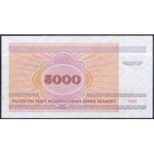 Беларусь 5000 рублей 1998 - UNC