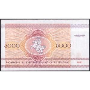 Беларусь 5000 рублей 1992 - UNC