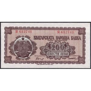 Болгария 200 левов 1948 - UNC
