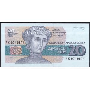 Болгария 20 левов 1991 - UNC