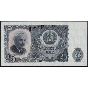 Болгария 25 левов 1951 - UNC