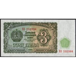 Болгария 3 лева 1951 - UNC